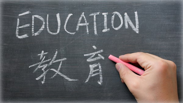 Education On Board